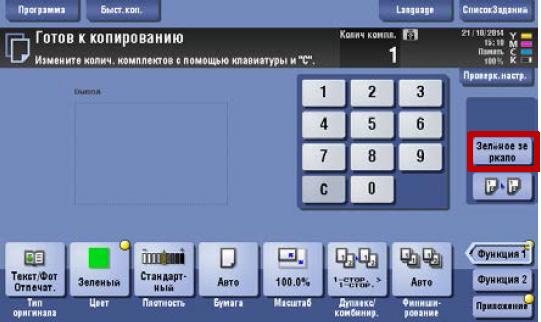 http://init-digital.ru/upload/images/4_1.jpg