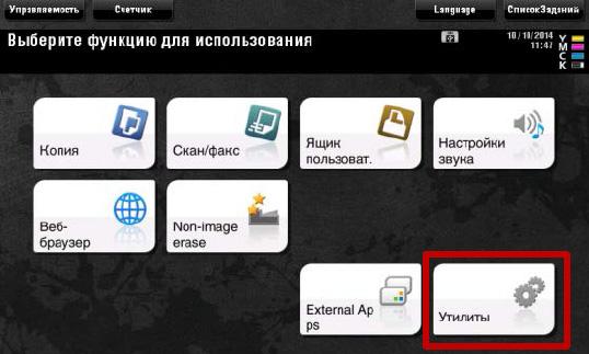 http://init-digital.ru/upload/images/4_10.jpg