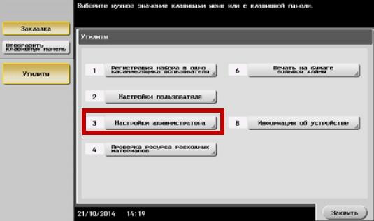 http://init-digital.ru/upload/images/4_11.jpg