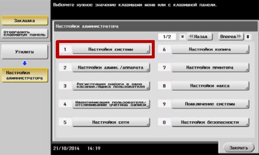 http://init-digital.ru/upload/images/4_12.jpg