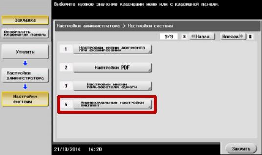 http://init-digital.ru/upload/images/4_13.jpg