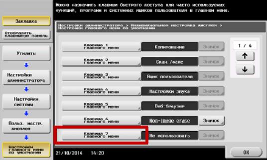 http://init-digital.ru/upload/images/4_15.jpg