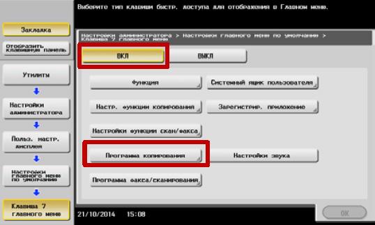 http://init-digital.ru/upload/images/4_16.jpg