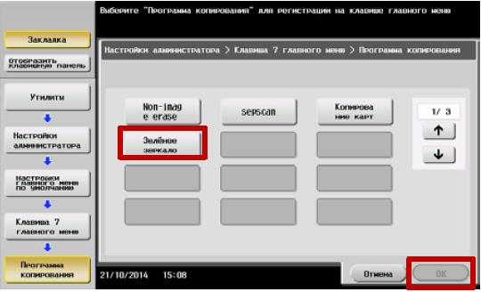 http://init-digital.ru/upload/images/4_17.jpg