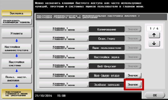 http://init-digital.ru/upload/images/4_18.jpg