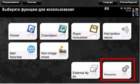 http://init-digital.ru/upload/images/4_2.jpg