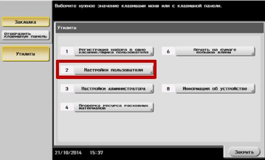 http://init-digital.ru/upload/images/4_3.jpg
