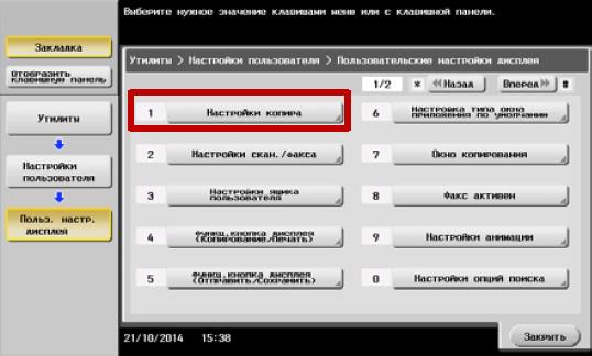 http://init-digital.ru/upload/images/4_5.jpg