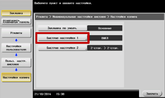 http://init-digital.ru/upload/images/4_6.jpg