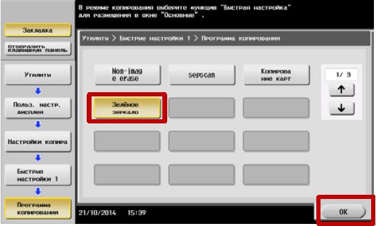 http://init-digital.ru/upload/images/4_8.jpg