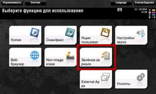 http://init-digital.ru/upload/images/4_9.jpg